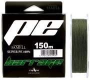 Шнур Yamatoyo Barrage Super PE Dark Green # 1